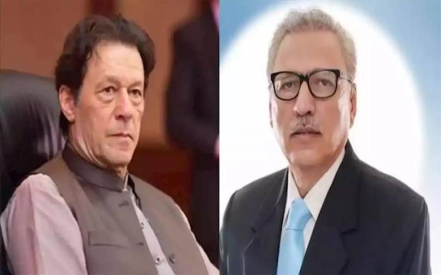 صدر مملکت عارف علوی اوروزیراعظم عمران خان کی پشاور دھماکے کی مذمت