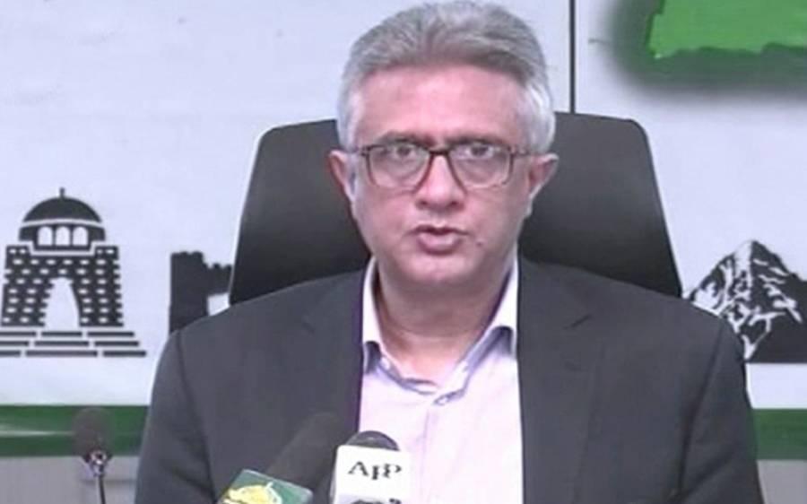 ڈاکٹر فیصل سلطان نے کورونا وائرس کے پھیلاؤ بارے تشویش ناک بات کہتے ہوئےبڑا اعلان کردیا