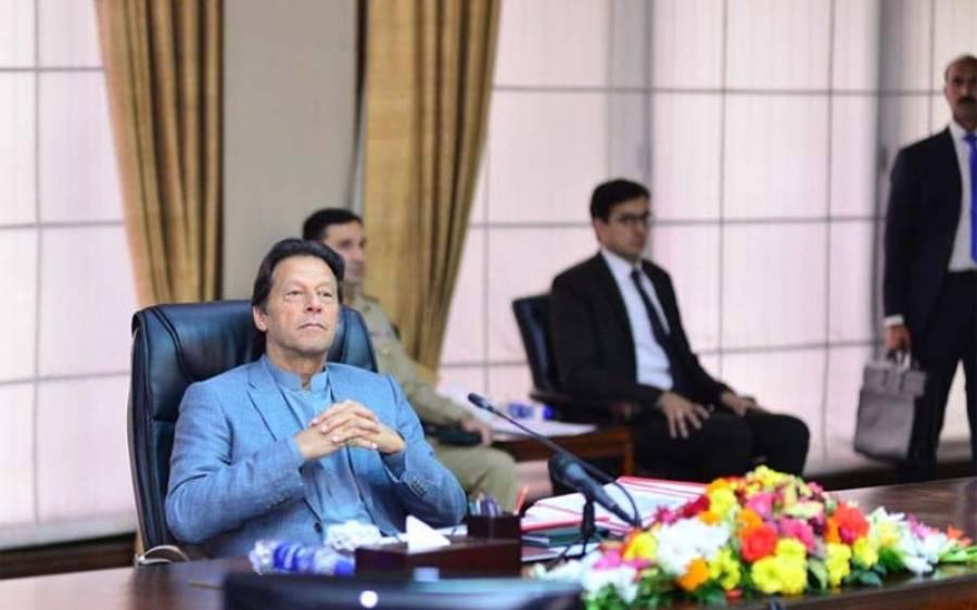وزیراعظم عمران خان نے 120نئی احتساب عدالتوں کے قیام کی منظوری دے دی