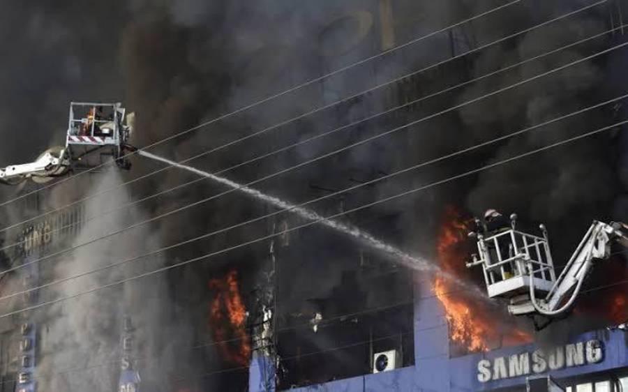 حفیظ سنٹر آتشزدگی، تاجروں کو 2 ارب کا نقصان، حکومت نے ازالے کا پلان تیار کرلیا