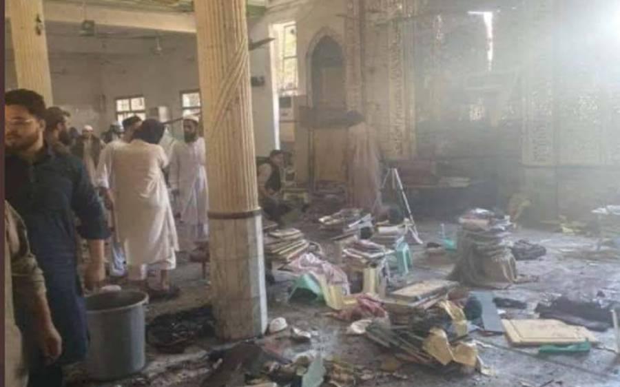 پشاور مدرسے میں دھماکے کے بعد ملحقہ مسجد میں لوگوں نے کیا کام کیا؟ جان کر آپ بھی کہہ اٹھیں گے 'سبحان اللہ'