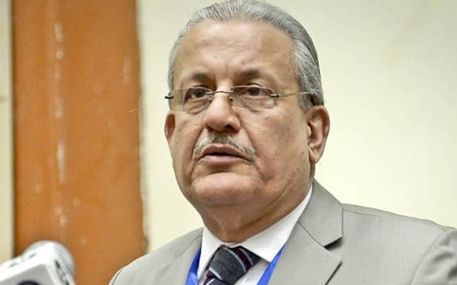 جسٹس فائز عیسیٰ ریفرنس فیصلہ، پیپلز پارٹی نے صدر مملکت ڈاکٹر عارف علوی سے استعفیٰ کا مطالبہ کر دیا