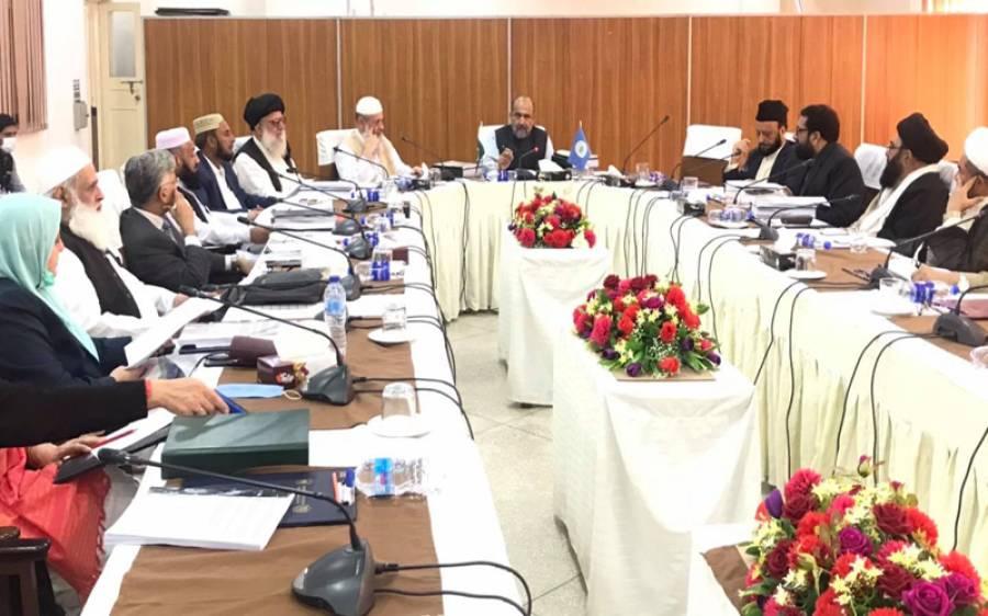 اسلام آباد میں ہندو مندر، اسلامی نظریاتی کونسل نے فیصلہ سنادیا
