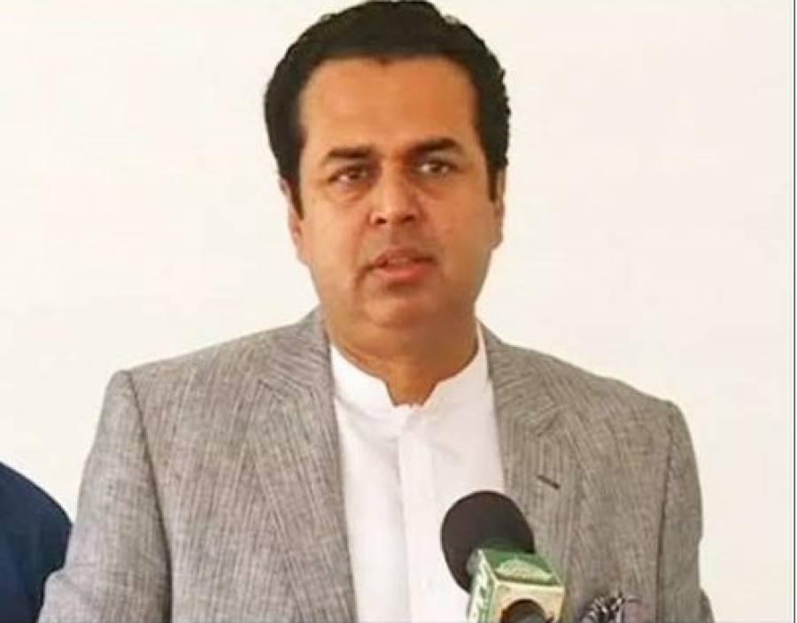 غداری کے سرٹیفکیٹس بانٹنے کی روایات بند ہونی چاہئیں:طلال چوہدری