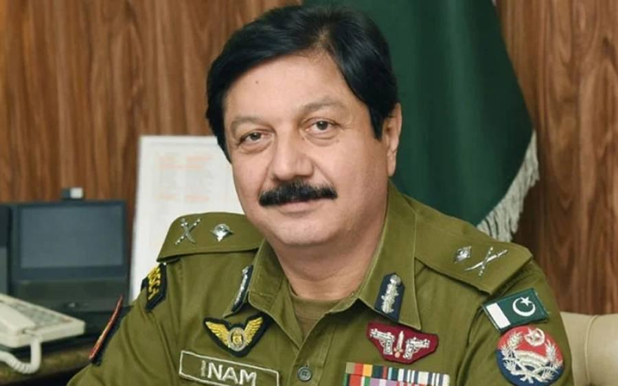 آئی جی پنجاب کا ملازمین کی اے سی آرزلکھنے کے لیے افسران کی اجارہ داری ختم کرنے کافیصلہ
