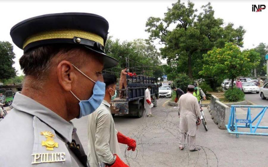 پاکستان کا وہ علاقہ جہاں ماسک نہ پہننے والوں کو پولیس گرفتار کرسکتی ہے