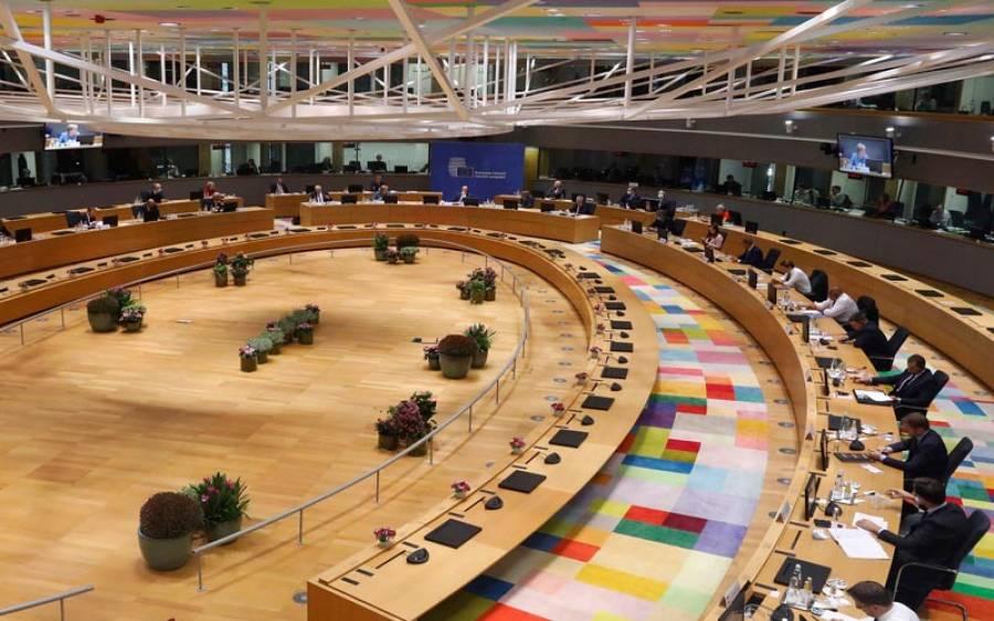 یورپی پارلیمنٹ کا پاکستان پر پابندیوں کا مطالبہ، انتہائی تشویشناک خبر آگئی