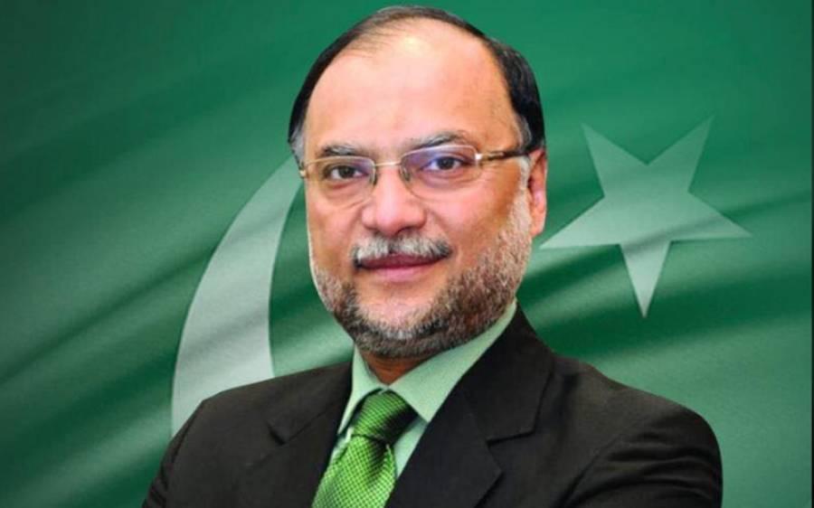 مسلم لیگ(ن)نے وفاقی حکومت پر سنگین الزام عائد کرتے ہوئے چیف جسٹس سپریم کورٹ سے نوٹس لینے کا مطالبہ کردیا