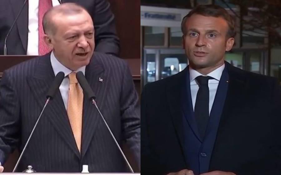 فرانس میں چاقو حملہ، ترکی بھی میدان میں آگیا