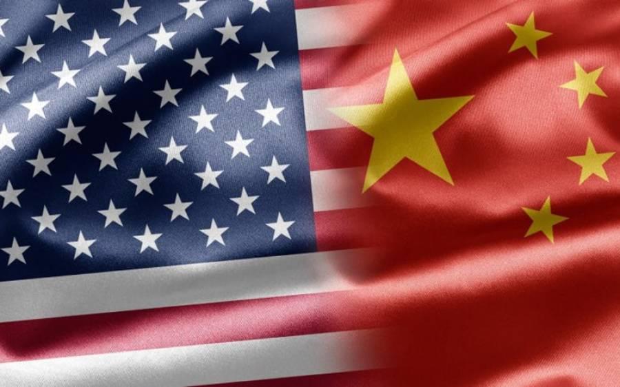 چین نے امریکہ کو سخت وارننگ دے دی، نیا خطرہ پیدا ہو گیا
