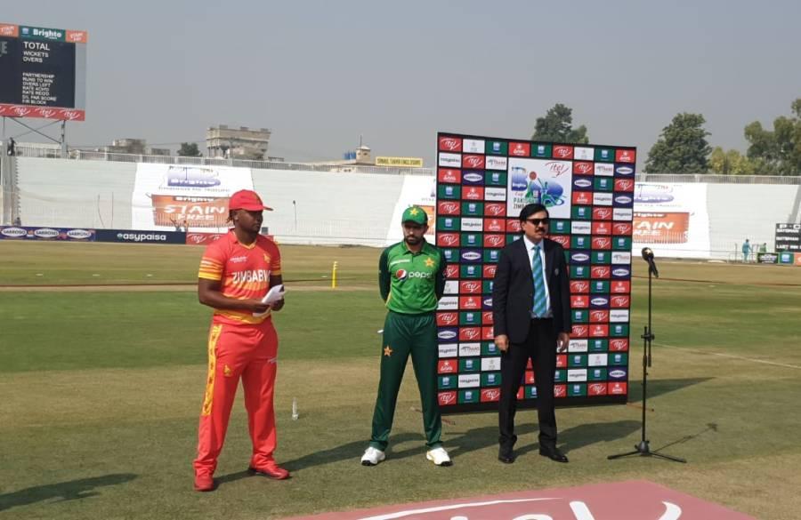پہلا ون ڈے، پاکستان نے ٹاس جیت لیا، بیٹنگ کریں گے یا باﺅلنگ؟