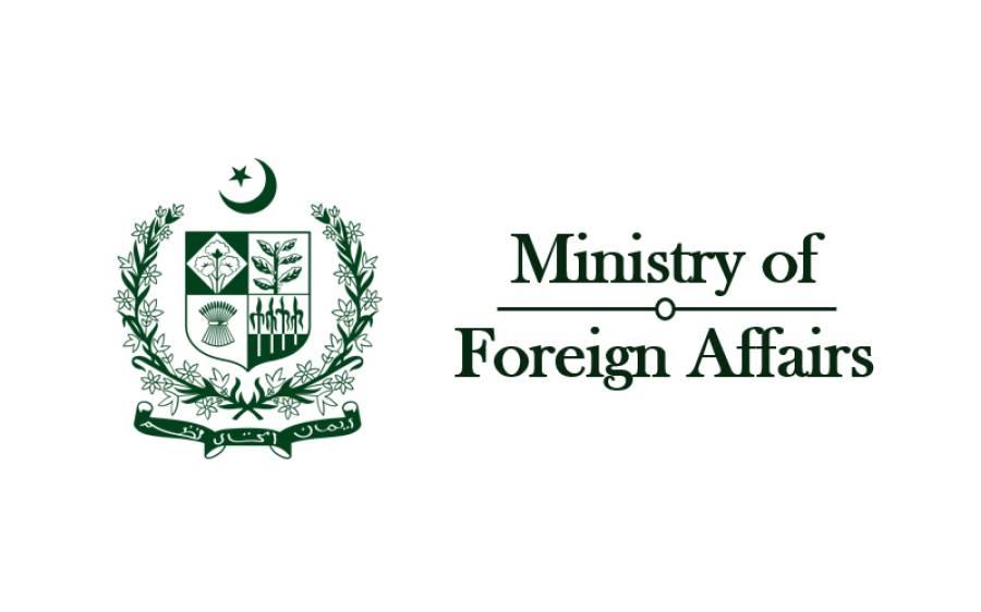 پاکستان نے بھارت کے سینئر سفارتکار کو دفتر خارجہ بلا کر کیا پیغام پہنچایا ؟ جانئے