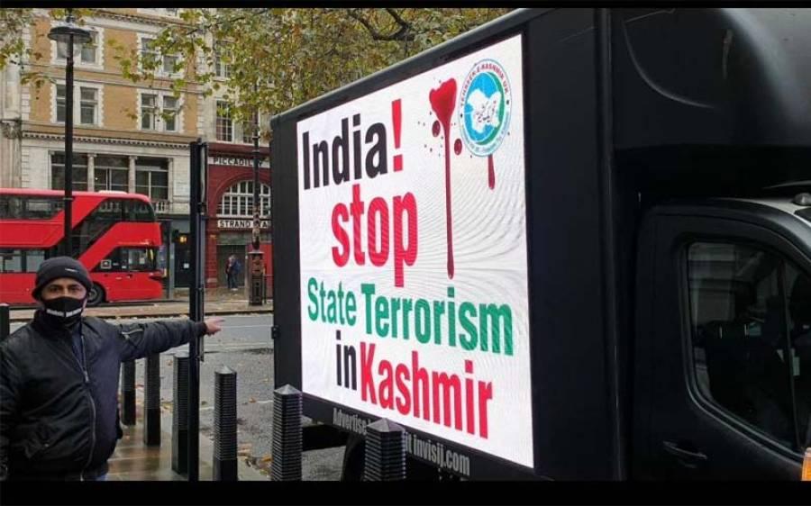27 اکتوبر کو کشمیر پر بھارتی قبضے اور بھارت کے ظالمانہ چہرے کو بے نقاب کرنے کیلئے برطانیہ میں کشمیر ڈیجیٹل مہم چلائی گئی