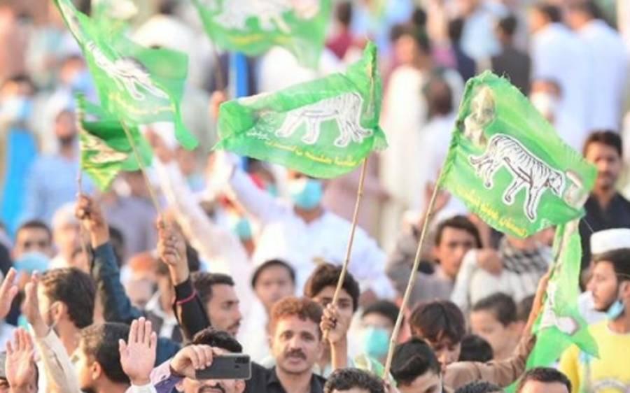 کوئٹہ جلسہ، مسلم لیگ ن نئے تنازعہ میں پھنس گئی، نجی ٹی وی چینل نے بڑا دعویٰ کردیا