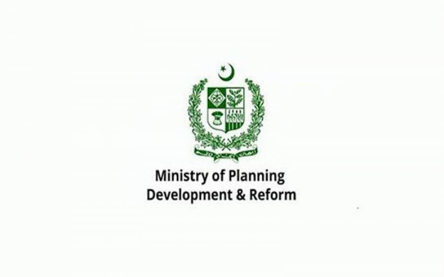 جولائی سے اکتوبر کے دوران حکومت نے کتنے ترقیاتی فنڈز خرچ کیے؟ اعداد و شمار سامنے آگئے