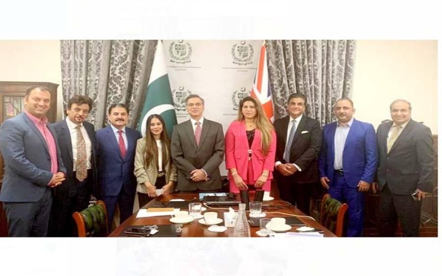 اوورسیز کمیونٹی پاکستان میں سرمایہ کاری کے مواقع سے فائدہ اٹھائے : ہائی کمشنر معظم احمد خان