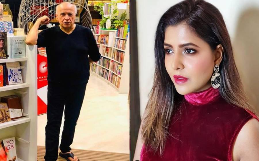 'مہیش بھٹ بالی ووڈ کے ڈان اور جسم فروشی میں ملوث ہیں' یہ الزام لگانے والی اداکارہ کے خلاف ڈائریکٹر نے بڑا قدم اٹھالیا