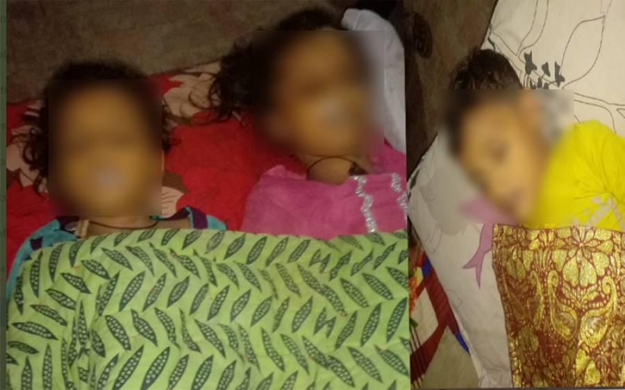 خانیوال میں قتل کی لرزہ خیز واردات، تین بچے جاں بحق ہوگئے