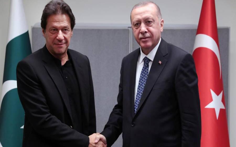 وزیراعظم عمران خان کا ترک صدر طیب اردوان سے ٹیلی فونک رابطہ، ترکی کو ہر ممکن مدد کی پیشکش