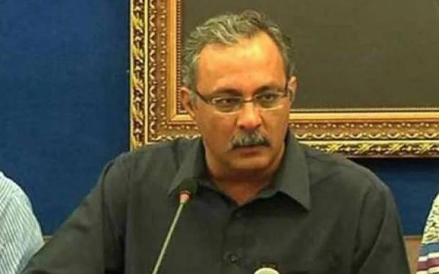 حیدر عباس رضوی اسلام آباد سے کراچی پہنچ گئے