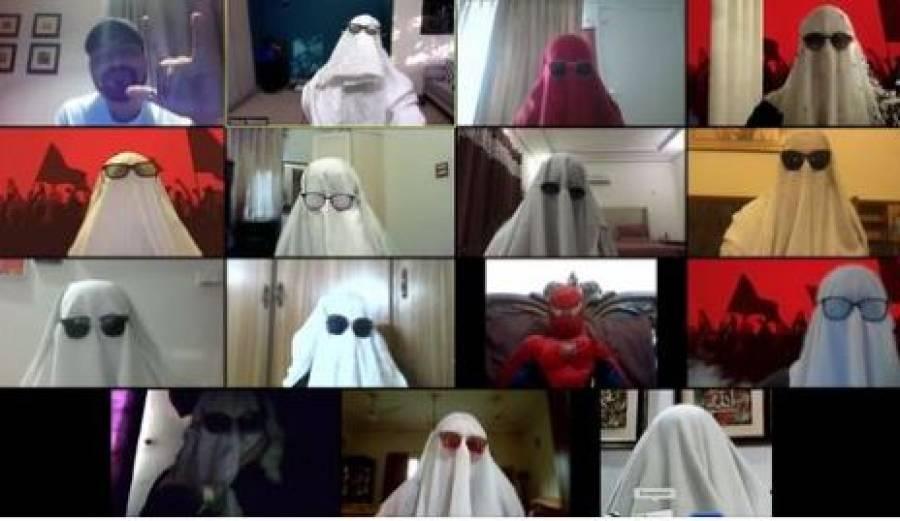 امتحانات کے بعد لمز میں آن لائن کلاس، طلباءنے اپنے کیمرے آن کیے تو ایسے مناظر کہ کوئی بھی گھبرا جائے، تصاویر وائرل