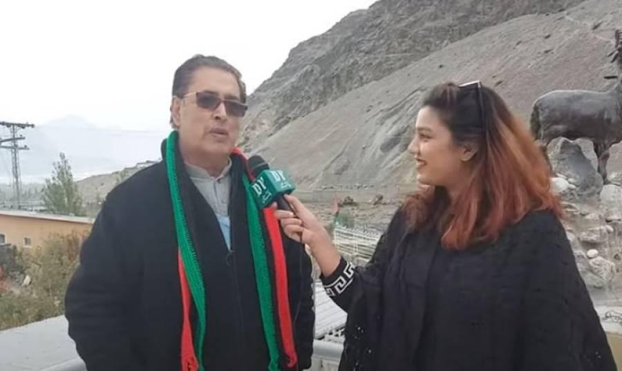 گلگت بلتستان میں الیکشن کی تیاریاں عروج پر، کون میدان مارے گا، سابق سی ایم مہدی شاہ سے خصوصی گفتگو