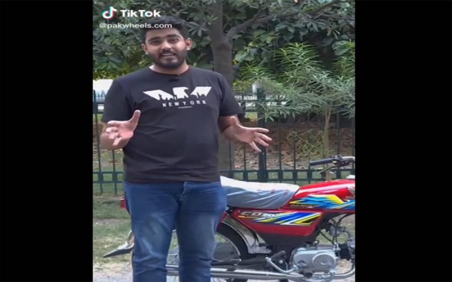''25سال سے ہنڈا ہمیں اسی انجن والی موٹرسائیکل بیچ رہا ہے، بس ایک چیز تبدیل کی جاتی ہے'' نوجوان نے پاکستانیوں کے دل کی بات کہہ دی