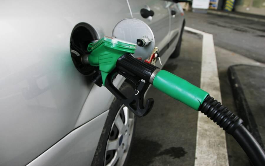 حکومت نے پٹرولیم مصنوعات کی قیمتوں میں کتنی کمی کا فیصلہ کرلیا؟ بڑی خوشخبری