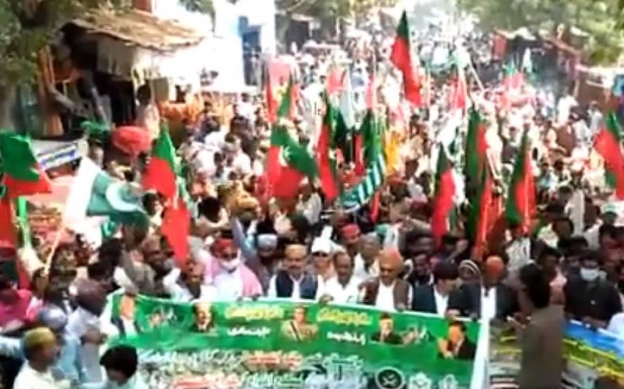 گلگت الیکشن، سکردو میں پی ٹی آئی کی ریلی ، مخالفین نے ایسا کام کردیا کہ ہنگامہ برپا ہوگیا