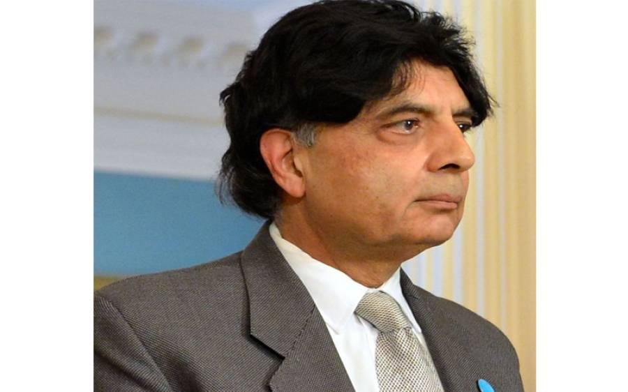توسیع سے متعلق جنرل ریٹائرڈ راحیل شریف کے دعوے پر چوہدری نثار نے خاموشی توڑ دی ، بیان جاری کر دیا