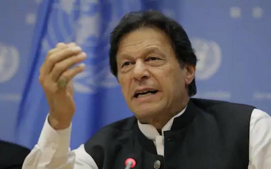 افغانستان میں تشدد میں کمی کیلئے ہر ممکن تعاون کریں گے،وزیراعظم عمران خان