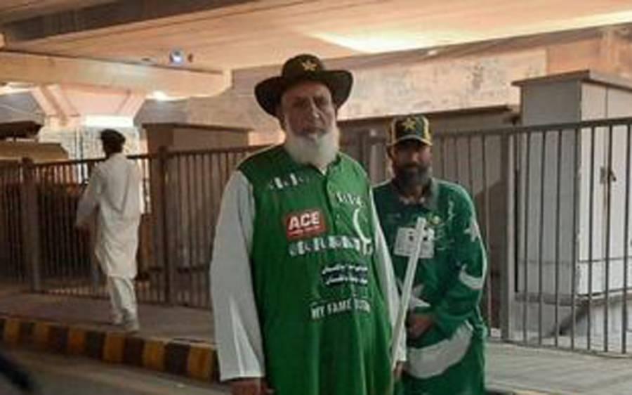 موت کی جھوٹی خبریں وائرل ہونے پر خود چاچا کرکٹ بھی میدان میں آگئے