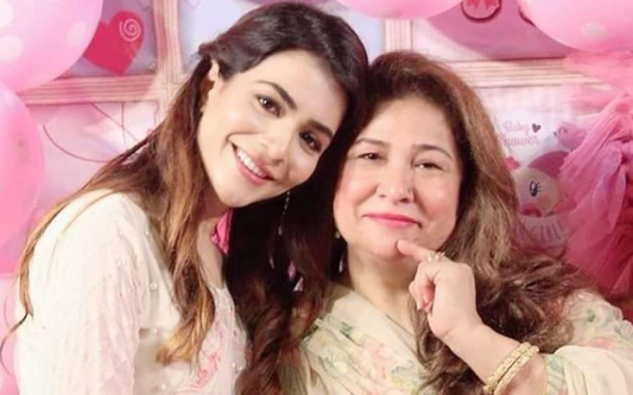 اداکارہ حمائمہ اور ان کی والدہ اکٹھی سالگرہ مناتی ہیں مگر کیوں ؟