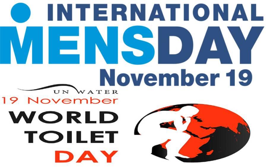 آج دنیا بھر میں مردوں اور لیٹرینوں کا عالمی دن منایا جارہا ہے