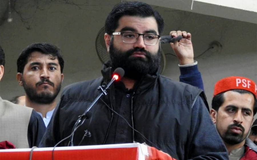 22 نومبر کو پشاور میں پی ڈی ایم کا جلسہ ، اے این پی کا ایسا اعلان کہ حالات کشیدہ ہونے کا خطرہ پیدا ہو گیا