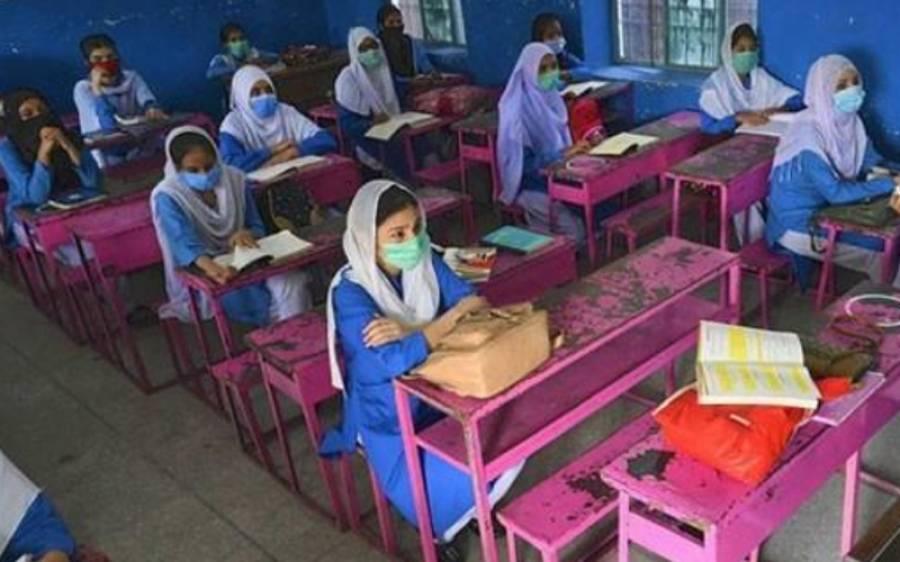 کورونا کی دوسری لہر ،پاکستان کا وہ صوبہ جہاں رواں ماہ کے آخر میں ہونے والے سالانہ امتحانات ملتوی کر دیئے گئے