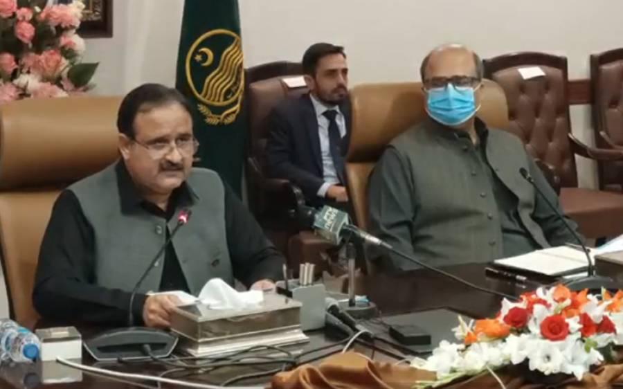 پنجاب بھر میں27 ماہ سے جاری اینٹی کرپشن مہم کے دوران کتنی ریکوری ہوئی؟وزیر اعلیٰ عثمان بزدار نے حیران کن انکشاف کردیا