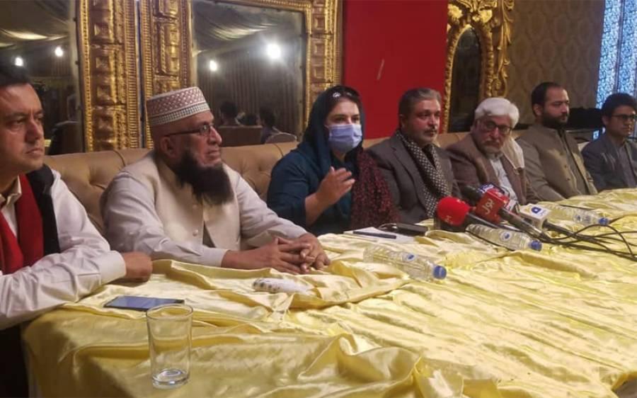 پشاور میں پی ڈی ایم کا جلسہ ، اپوزیشن جماعتوں نے خیبر پختونخوا حکومت پر سنگین الزام عائد کردیا