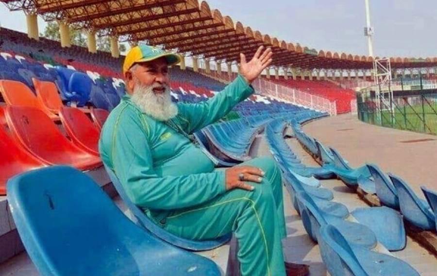 پی سی بی کے سابق ہیڈ گراﺅنڈ مین حاجی بشیر احمد انتقال کر گئے