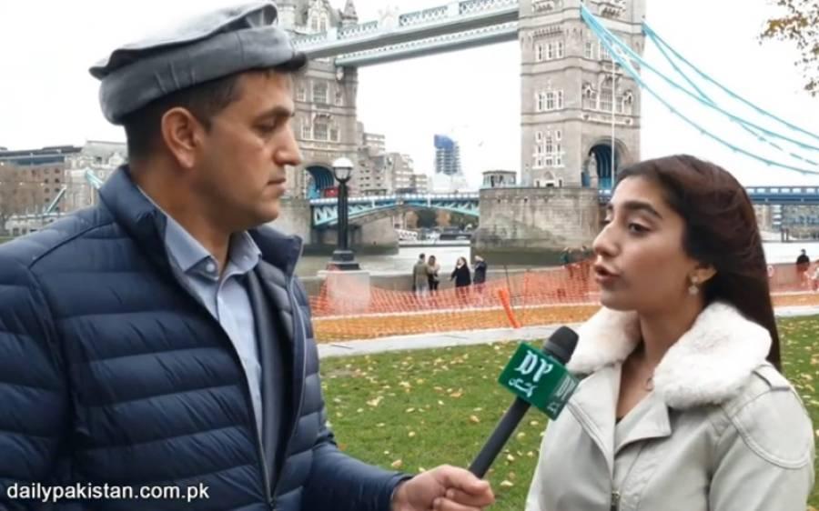 یونیورسٹی کالج لندن سے تعلیم یافتہ پاکستانی لڑکی نے واپس آکر وطن کی خدمت کا عزم کر لیا