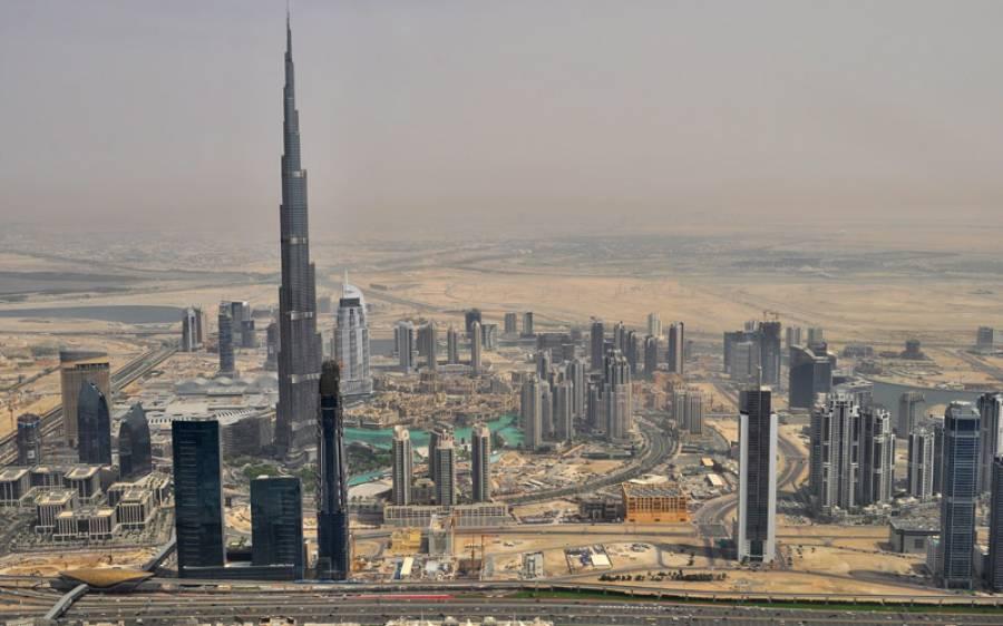 متحدہ عرب امارات میں مقیم پاکستانیوں کو خبردار کردیا گیا