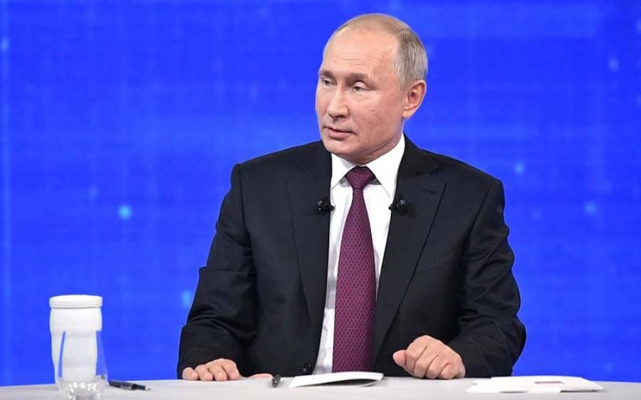 روسی صدر پیوٹن خطرناک بیماری کا شکار ، روسی سیاستدان نے دعوی کردیا
