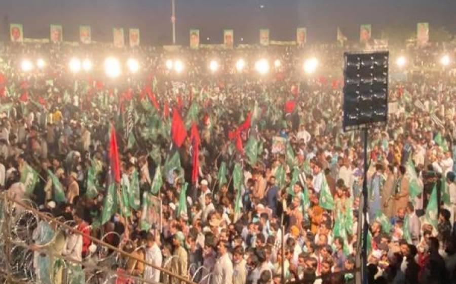 حکومتی اجازت نہ ملنے کے باوجود پی ڈی ایم نے پشاور میں پنڈال سجا لیا