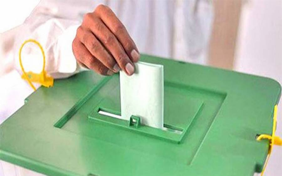 گلگت بلتستان حلقہ 3 میں پولنگ جاری، مختلف سیاسی جماعتوں کے 21 امیدواران مدمقابل