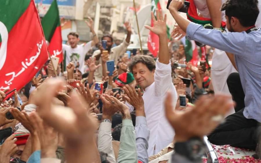 گلگت بلتستان الیکشن ، باقی رہ جانے والے ایک حلقے میں تحریک انصاف کی برتری