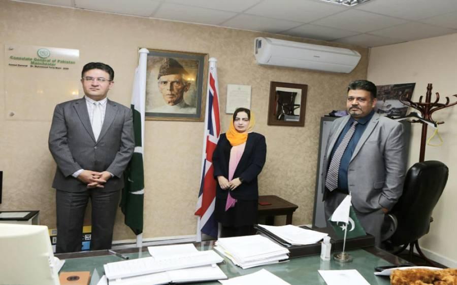 پاکستان اوورسیز پارٹی کے رہنماؤں کی قونصل جنرل پاکستان مانچسٹر طارق وزیر سے ملاقات