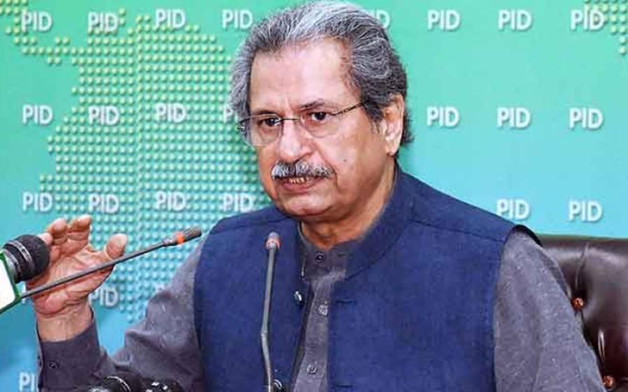 تعلیمی اداروں سے متعلق اہم فیصلوں کا اعلان آج کریں گے:شفقت محمود