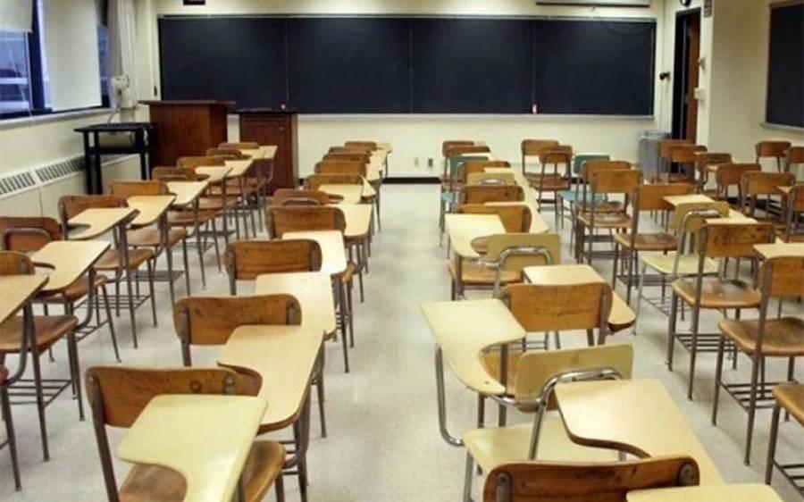 تعلیمی ادارے کھلے رہیں گے یا بند، فیصلہ آج ہوگا