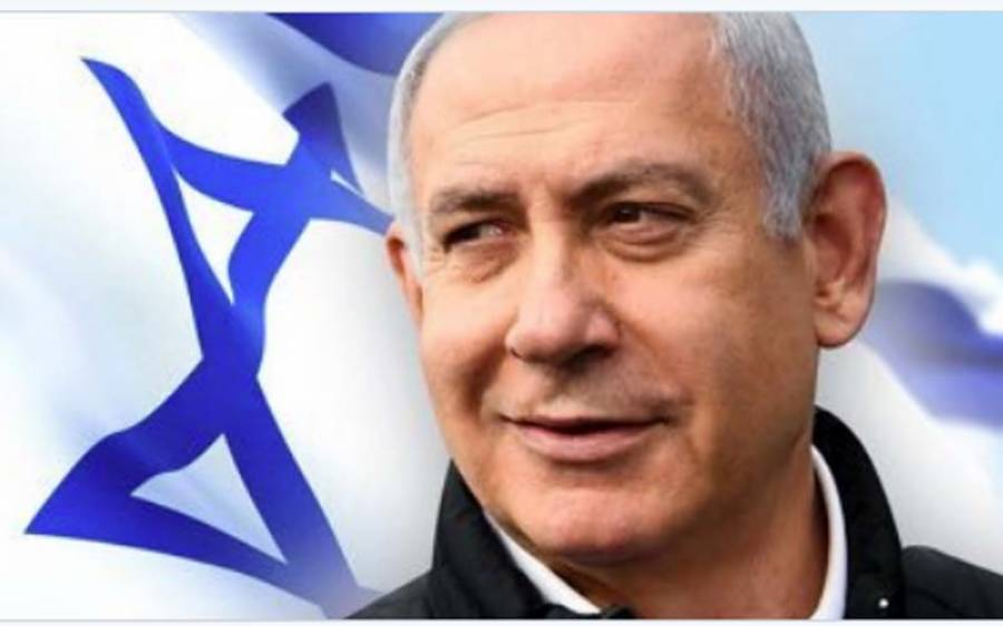 محمد بن سلمان سے ملاقات کا معاملہ ،اسرائیلی وزیراعظم بھی میدان میں آگئے