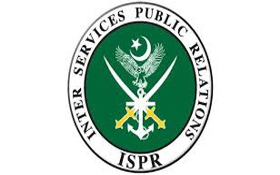 پاک فوج نے بھارتی خفیہ ایجنسی سے ہدایت لینے والے دہشت گردوں کے اہم نیٹ ورک کو تباہ کردیا